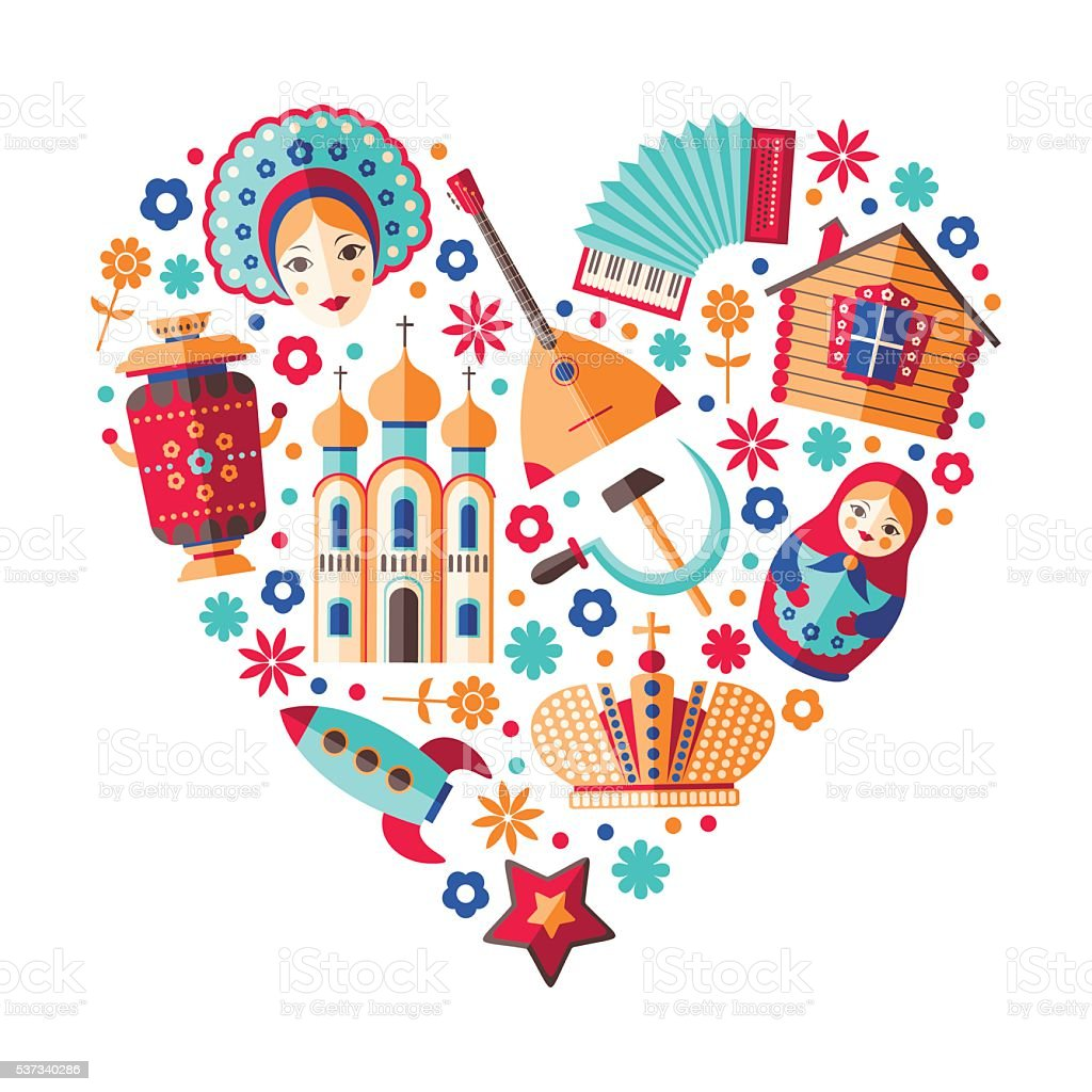 Russia Travel Background With Traditional National Symbols Stock