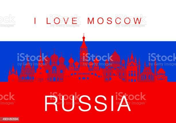 Russia travel landmarks vector id493480594?b=1&k=6&m=493480594&s=612x612&h=hwlcq8aqtc4zmjw0ty29su03nmfwe2qxzrom6boxus0=