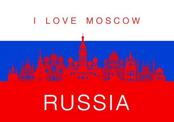 ilustraciones, imágenes clip art, dibujos animados e iconos de stock de rusia viaje de lugares históricos. - rusia