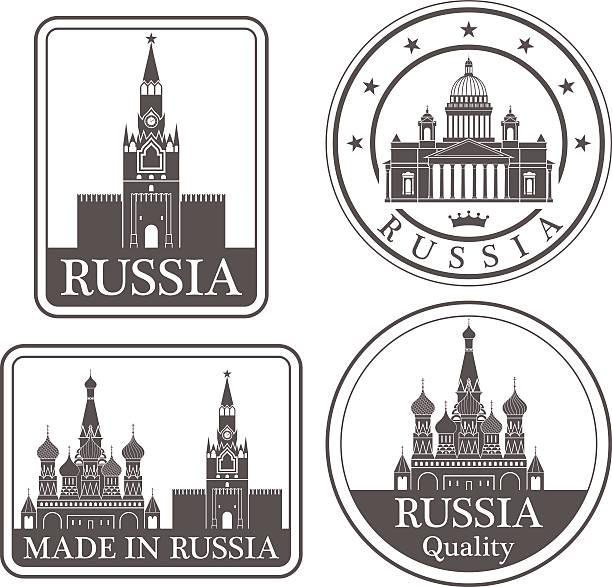 Russia ( EPS. JPEG ) kremlin stock illustrations