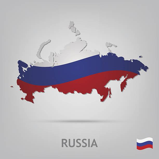 ロシア - ロシアの国旗点のイラスト素材/クリップアート素材/マンガ素材/アイコン素材