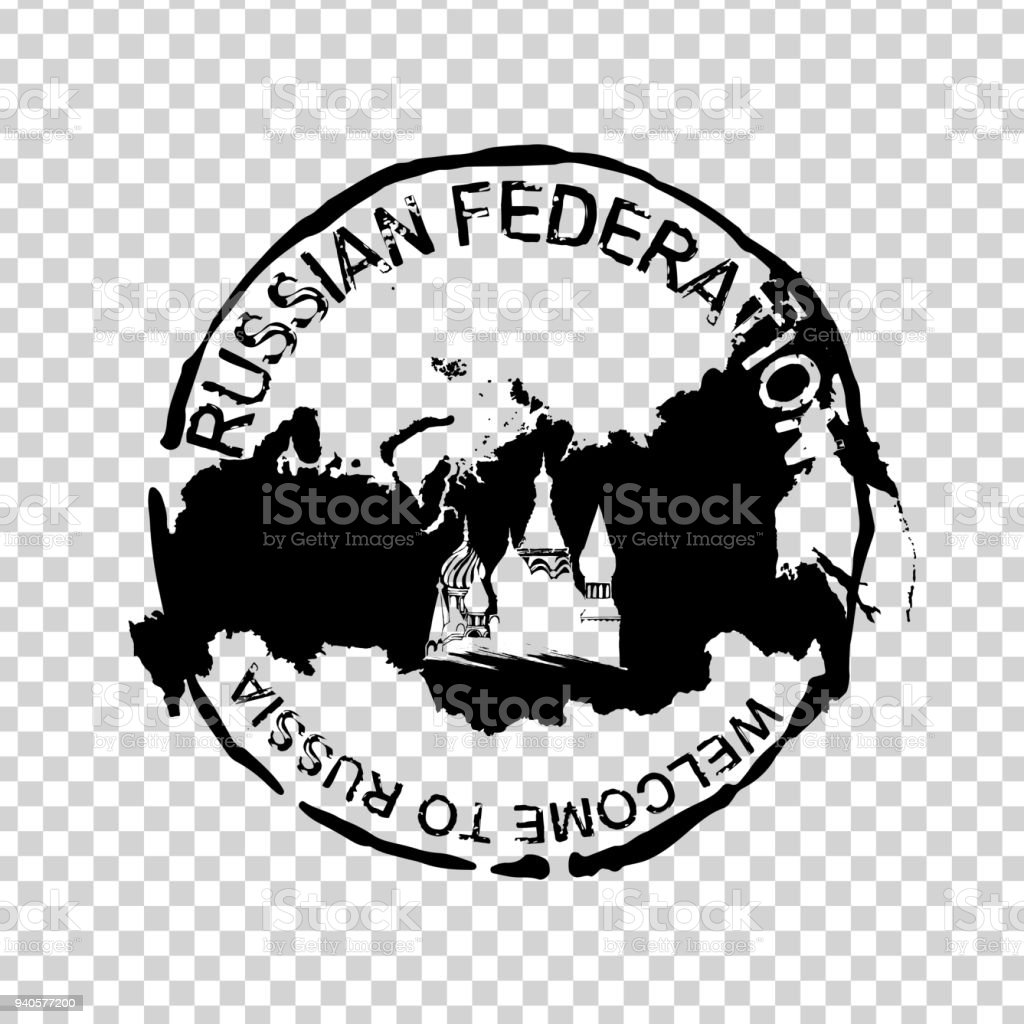 Russia visa stamp stock vector art more images of airport russia visa stamp royalty free russia visa stamp stock vector art amp more images biocorpaavc Choice Image