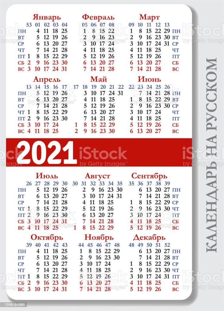 Ilustración de Cuadrícula De Calendario Ruso Para 2021 En Forma De