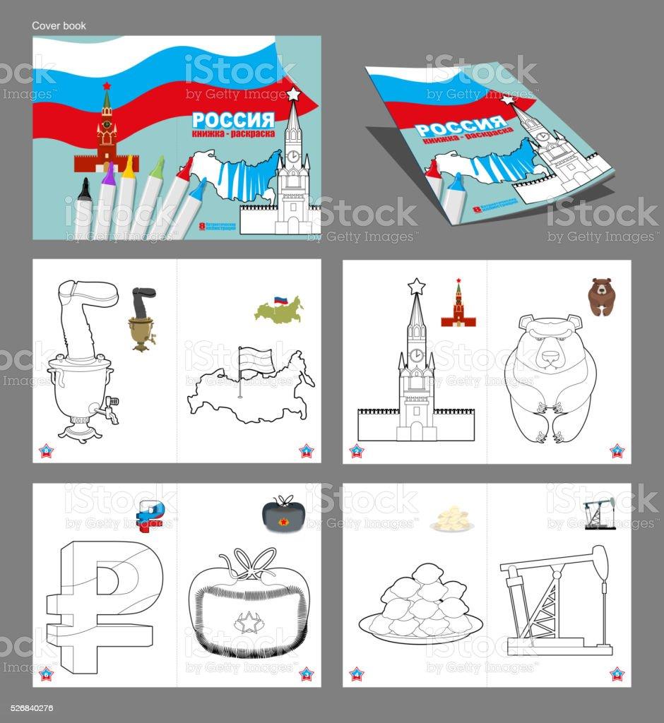 Ruso Caracteres Libro De Colorear Patriótica Estadounidense Señal ...