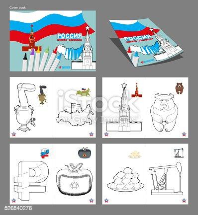 Ilustración de Ruso Caracteres Libro De Colorear Patriótica ...