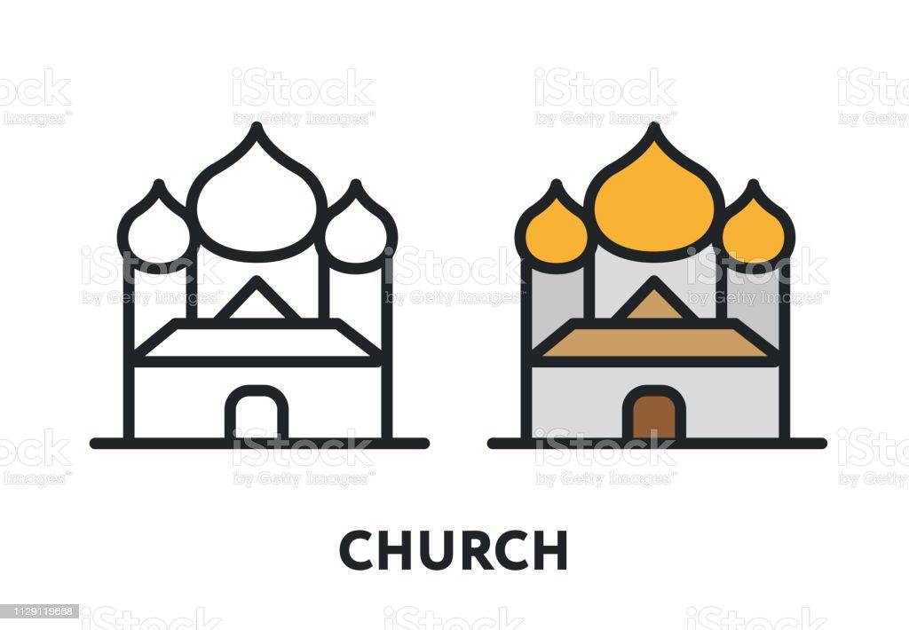 Russian Christian Church Temple Chapel Dome. Vector Flat Line Stroke Icon