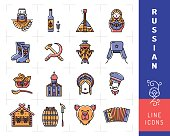 Russian culture color thin line icons. Russia traditional vector symbols