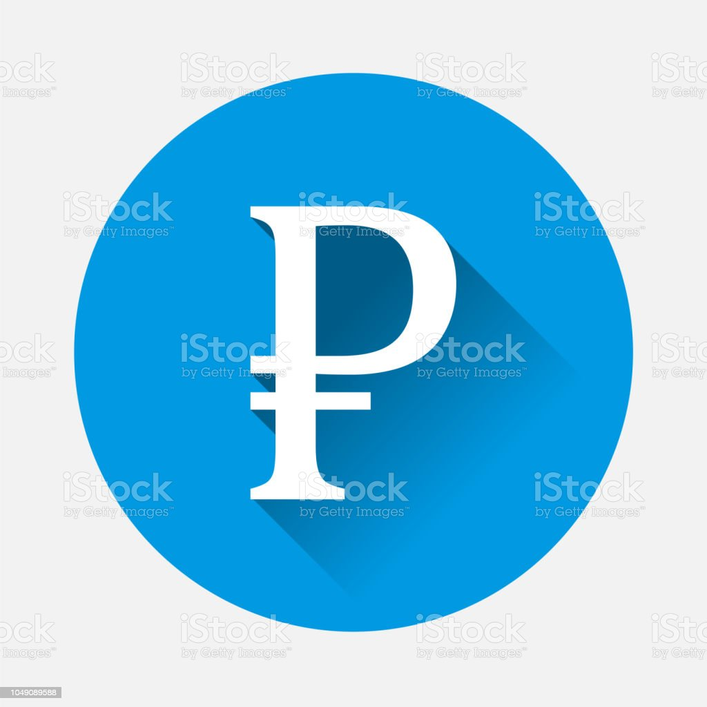 Russian Currency Ruble Vector Icon On Blue Background Flat Image