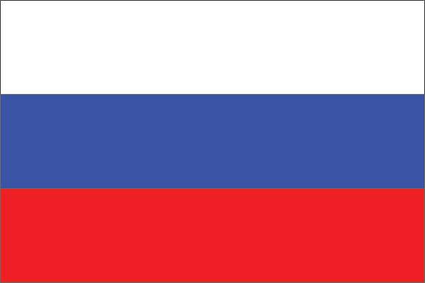 ロシアのフラグあるいはロシア - ロシアの国旗点のイラスト素材/クリップアート素材/マンガ素材/アイコン素材