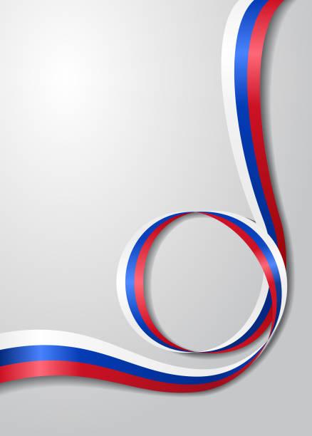 illustrations, cliparts, dessins animés et icônes de fond ondulé drapeau russe. illustration vectorielle. - drapeau russe