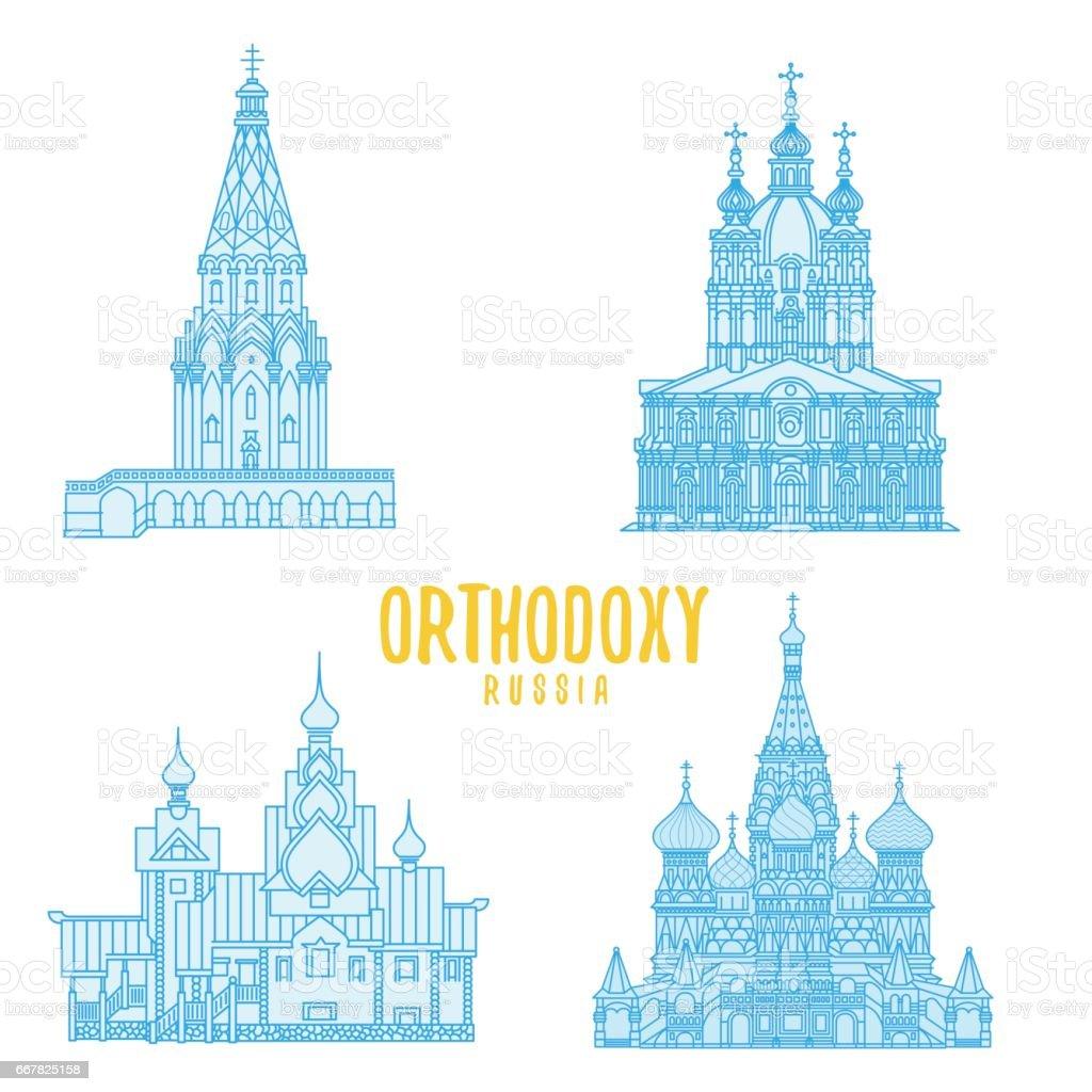 Russian Orthodox Cathedral Church illustration. Russian religion symbol.