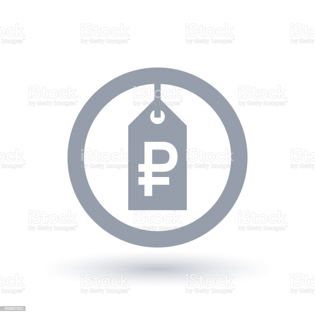 Russian Ruble Price Tag Icon Russia Sale Label Sign Stock Vector Art