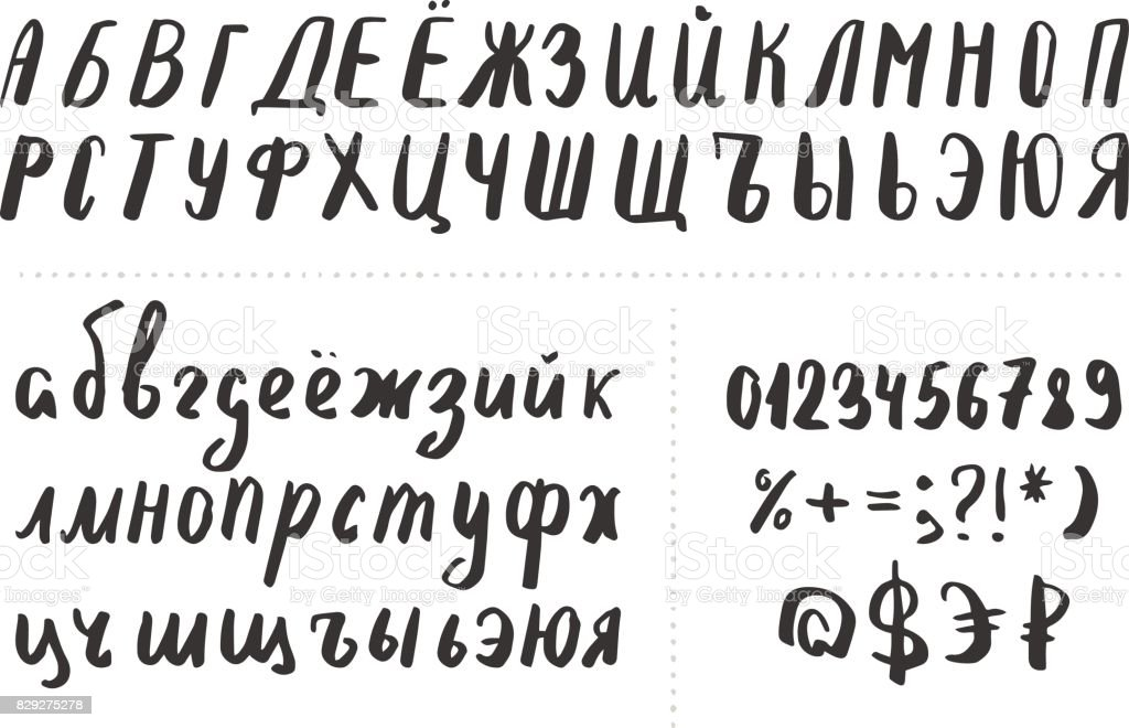 Russian Script Font Cyrillic Alphabet With Numbers And Ruble