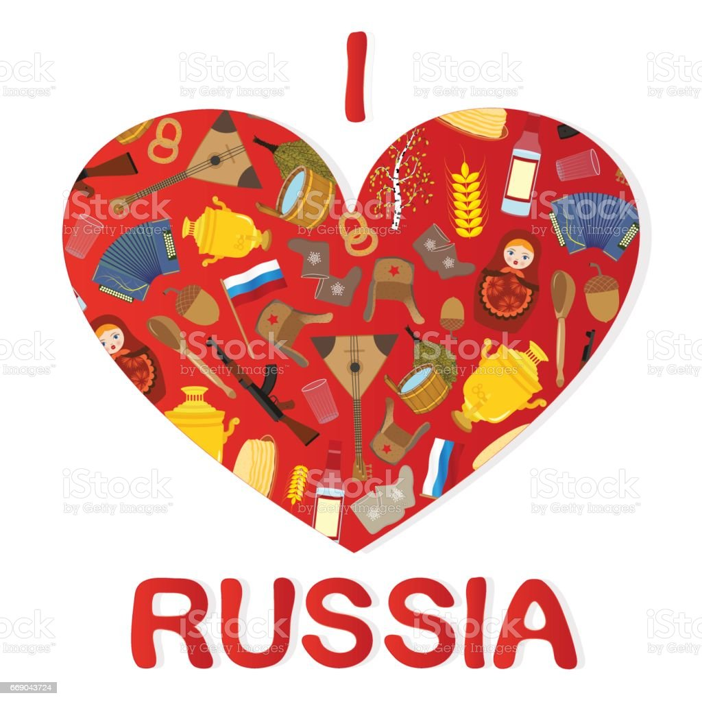 russian symbols in the form of heart isolated on white background royalty free russian symbols