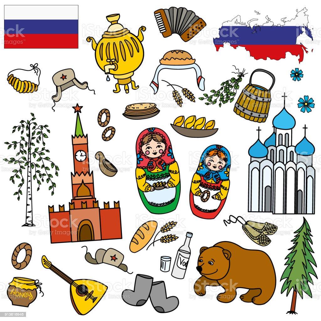 Russian Symbols Travel Russia Russian Traditions Stock Vector Art
