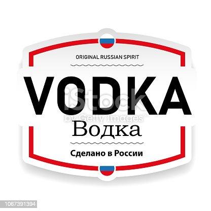 Russian Vodka label vintage tag vector