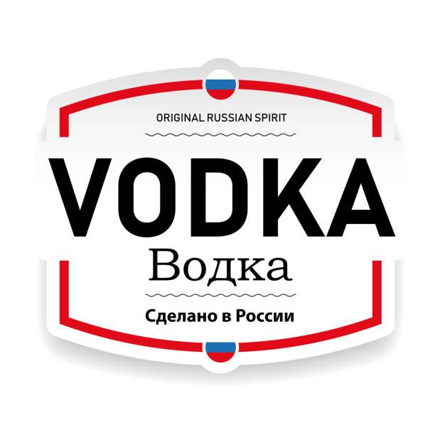 Russian Vodka label vintage tag Russian Vodka label vintage tag vector vodka stock illustrations