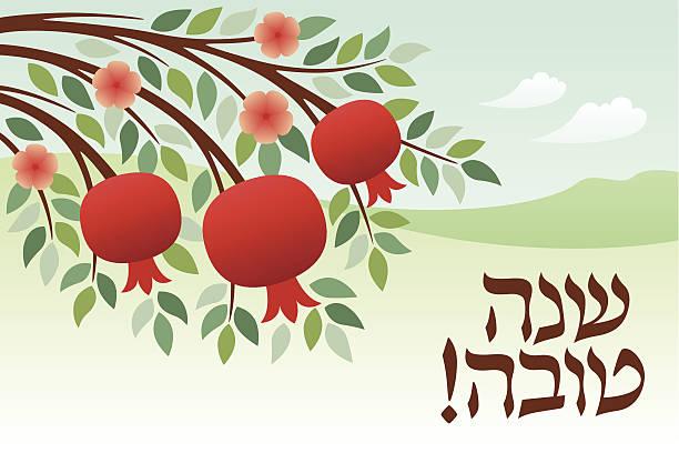 Rustic Shana Tova A template for a Jewish