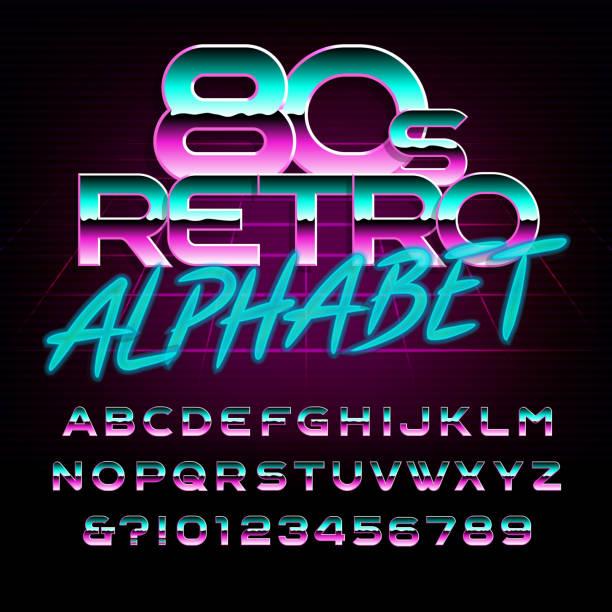 80 年代レトロなアルファベットのフォントです。金属効果の文字と数字。 - バブルのフォント点のイラスト素材/クリップアート素材/マンガ素材/アイコン素材