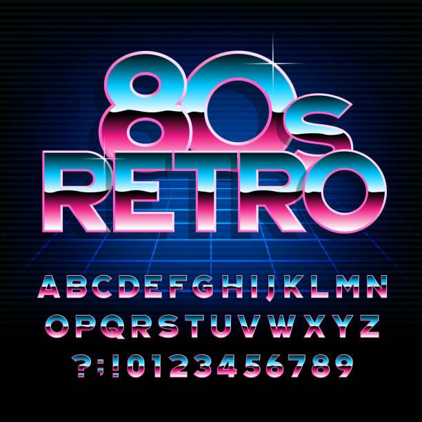 80 年代レトロなアルファベットのフォントです。メタリック効果型文字と数字。 - バブルのフォント点のイラスト素材/クリップアート素材/マンガ素材/アイコン素材