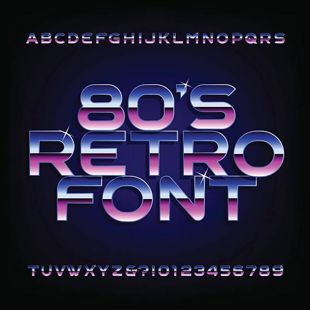 80 年代のレトロなベクトルフォントアルファベット - バブルのフォント点のイラスト素材/クリップアート素材/マンガ素材/アイコン素材