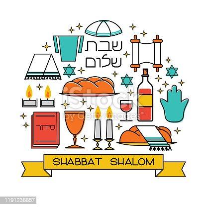 istock Sabbath shalom greeting card 1191236657