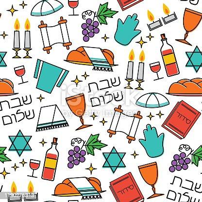 istock Sabbath symbols seamless pattern 1190275313
