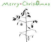 Sad Attempt Christmas Tree