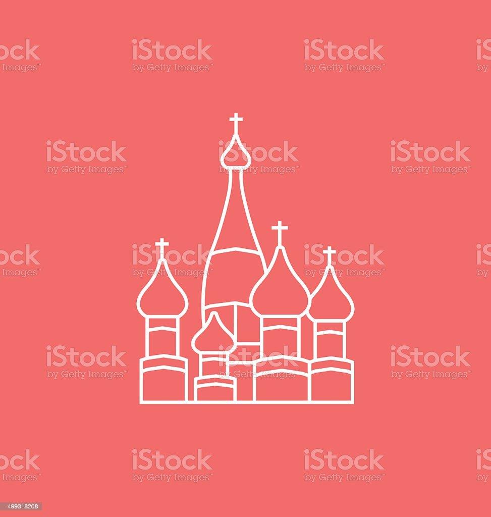 Basilius Kathedrale bietet. Bunte icon-Illustration – Vektorgrafik