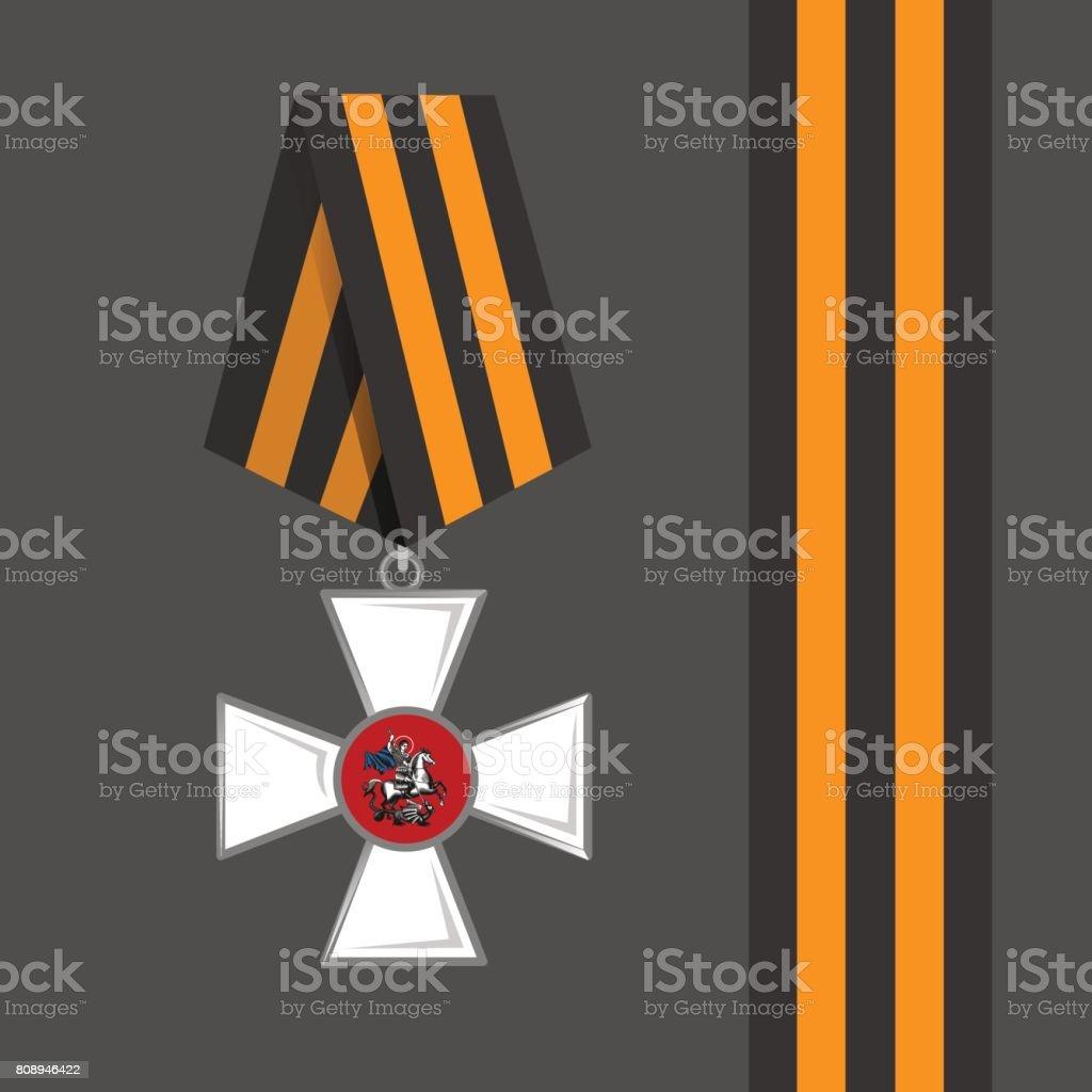 Ilustracion De Cruz De San Jorge De La Rusia Imperial Y Mas Vectores