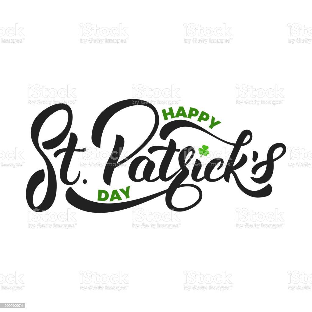 聖パトリックの祝日。レタリング聖パトリックのクローバーのシンボルと。聖パトリックの日カード ベクターアートイラスト