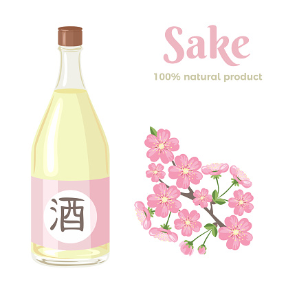 Sake in glass bottle and branch of blossoming pink sakura isolated on  white background. Vector illustration of Japanese rice wine. Alcoholic drink and cherry flowers in cartoon flat style.