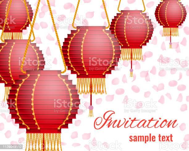 Sakura and paper lanterns vector id1129049112?b=1&k=6&m=1129049112&s=612x612&h=ebq8rd9b6o06y8dkbvrskmea8hctapev5357wfkv4xo=