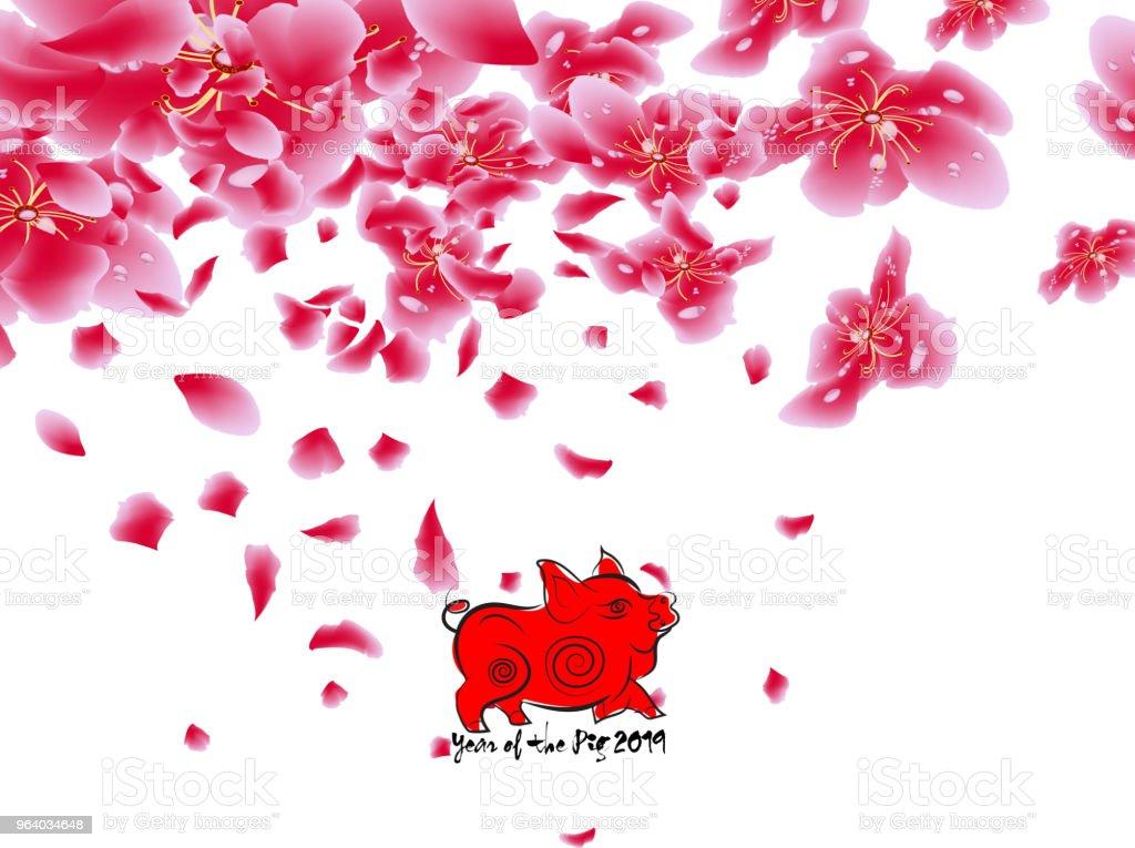 桜の花の背景。分離された桜ホワイト バック グラウンド。中国の新年 (象形文字豚) - 2019年のロイヤリティフリーベクトルアート