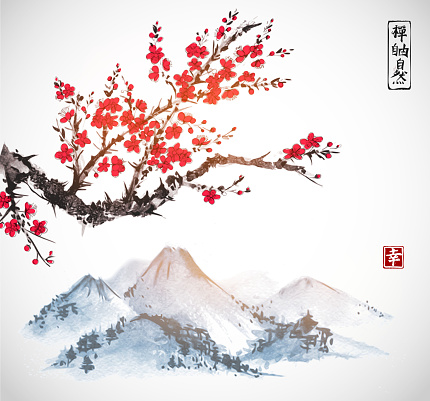 Sakura in blossom and mountains on white background. Contains hieroglyphs