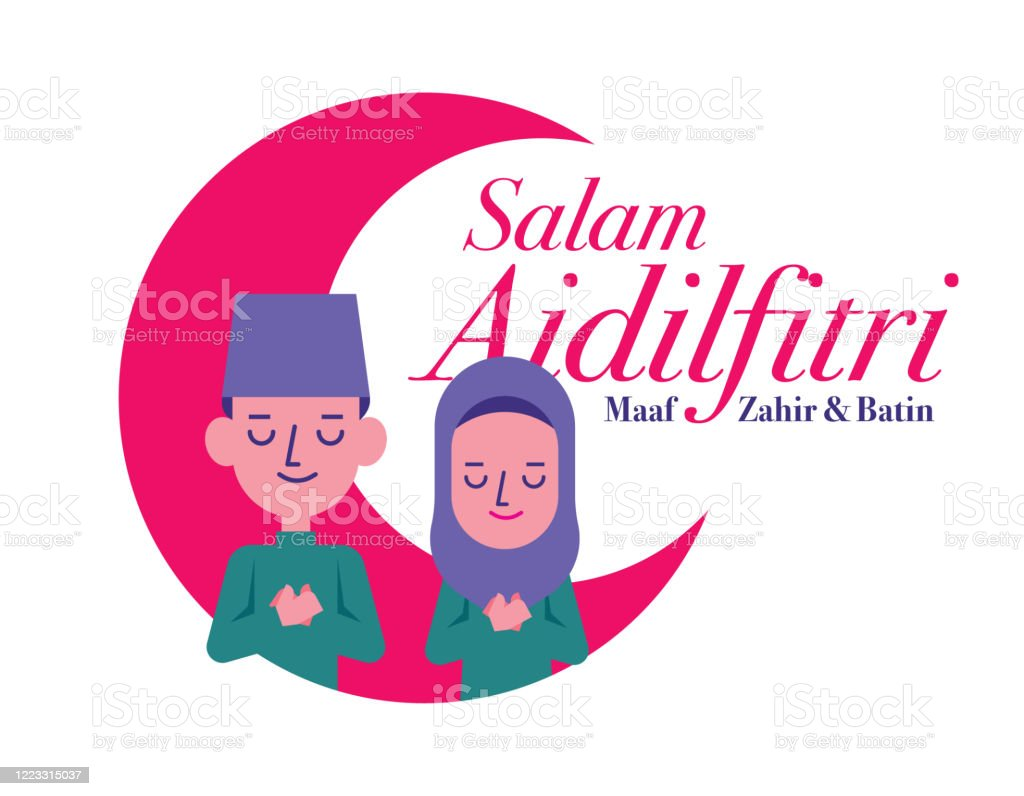 Salam Aidilfitri Muslim Man And Woman Thankful Together With Hands On Chest Malay Couple Blessing With Big Moon Background Vector Character Stock Illustration Download Image Now Istock