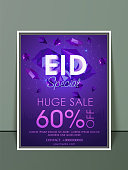 muslim community festival, Eid special huge sale flyer, banner or template in glossy stylish purple color with discount offer.