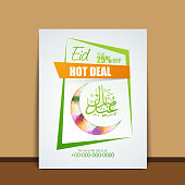 Stylish sale flyer, banner or template with flat discount offer, arabic calligraphy of Eid Mubarak and crescent creative moon for muslim community festival celebration.