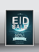 Stylish huge sale flyer, banner, template or poster for muslim community festival, Eid celebration.