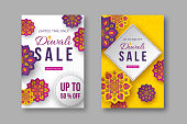 Sale poster or banner for festival of lights - Diwali. Paper cut style of Indian Rangoli. Yellow and white background. Vector illustration.