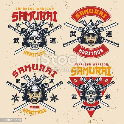 Samurai set of four vector colorful emblems, badges, labels, logos or t-shirt prints with japanese hieroglyphs (budo - modern martial arts) on background with removable grunge textures