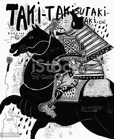 The symbolic image of the samurai who rides on the horse
