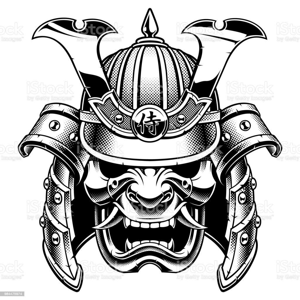 Samurai Warrior Mask S...