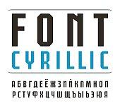 Sanserif font. Cyrillic alphabet