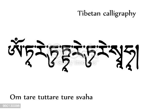 Sanskrit Calligraphy font OM TARE TUTTARE TURE SVAHA, Translation: freedom from fear and clearing of obstacles. Tibetan buddhism mantra.