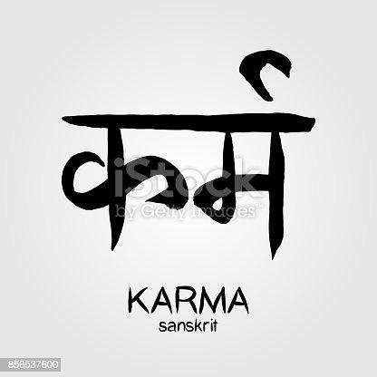 Sanskrit Calligraphy: Cause, reason, karma, fate