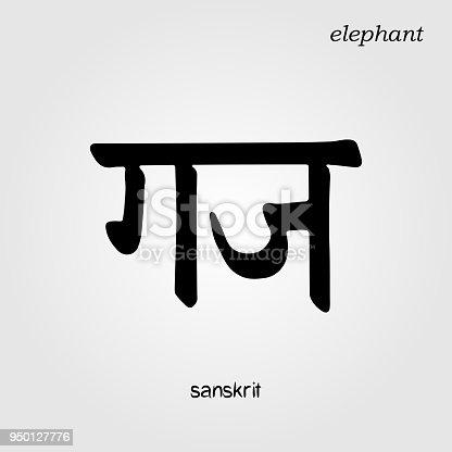 Sanskrit hand drawn Calligraphy font ELEPHANT. Indian text. Vector hindu illustration.