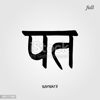 Sanskrit hand drawn Calligraphy font FALL. Indian text. Vector hindu illustration.
