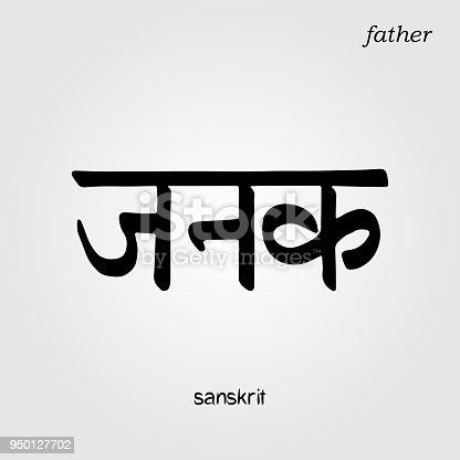 Sanskrit hand drawn Calligraphy font FATHER. Indian text. Vector hindu illustration.