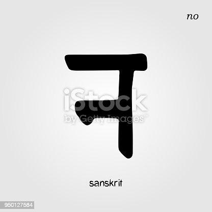 Sanskrit hand drawn Calligraphy font NO. Indian text. Vector hindu illustration.